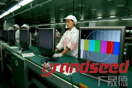 电视机装配测试线