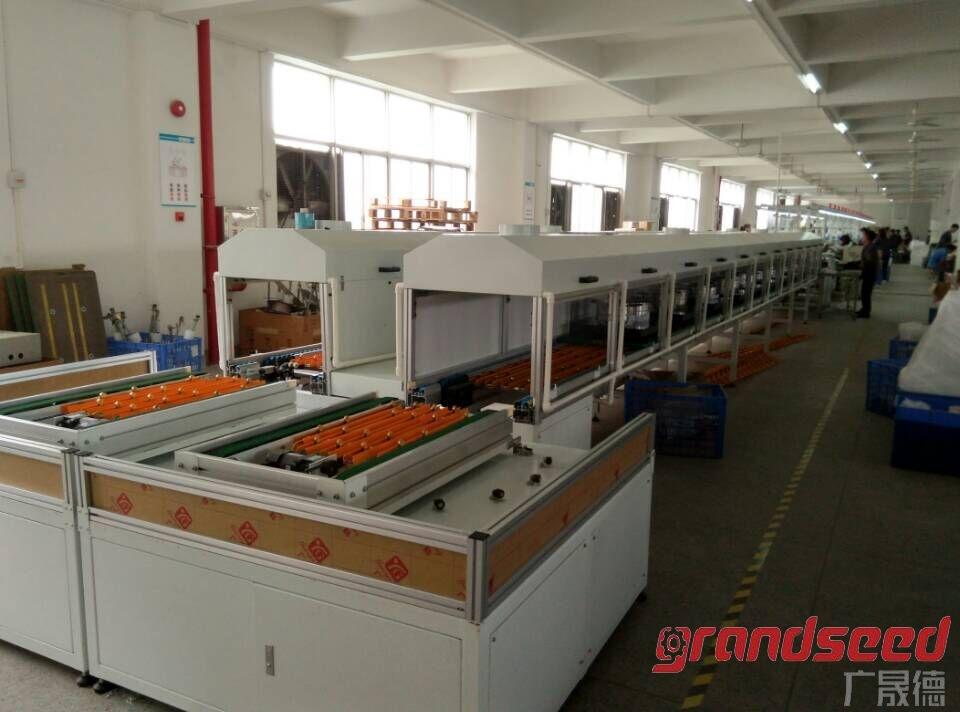 电磁炉组装老化生产线